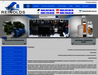 reinolds.com.ua screenshot