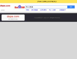 rejpeg.com screenshot