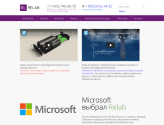 relab.ru screenshot