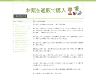 relationshipmastersacademy.com screenshot