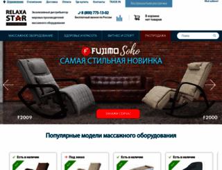relaxa.ru screenshot