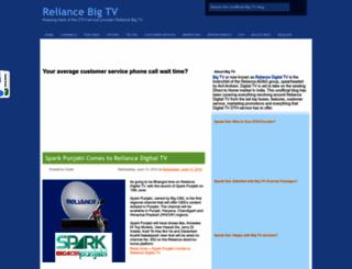 reliance-big-tv.blogspot.com screenshot