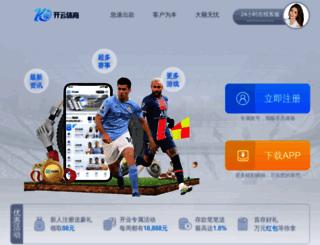 remarkablesydneytraveltips.com screenshot