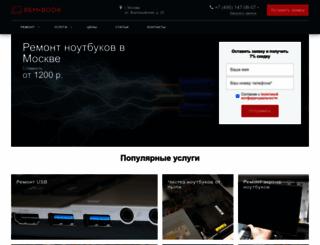 rembook.ru screenshot