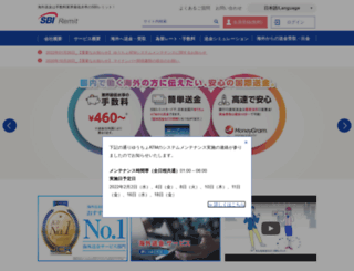 remit.co.jp screenshot
