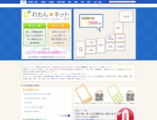 remoney.net screenshot