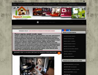 remont-online.net screenshot