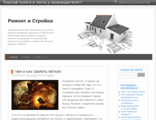 remont-stroyka-info.ru screenshot