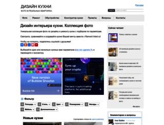 remont-volot.ru screenshot