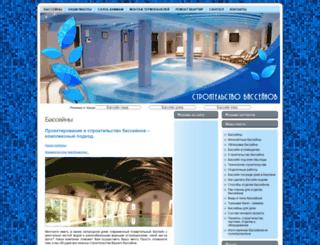 remont90.ru screenshot
