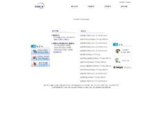 remotecheck.co.kr screenshot