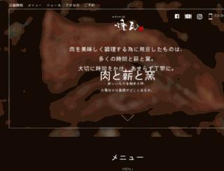 renga-shibuya.com screenshot