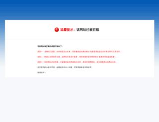 renminemba.org screenshot