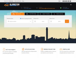 rentacardoha.com screenshot