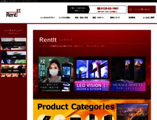 rentit.co.jp screenshot