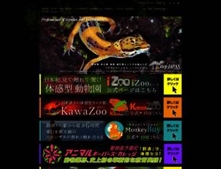 rep-japan.co.jp screenshot