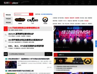 replays.net screenshot