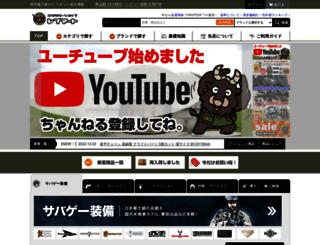 repmart.jp screenshot