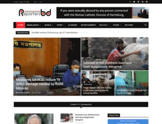 reportersbd.com screenshot