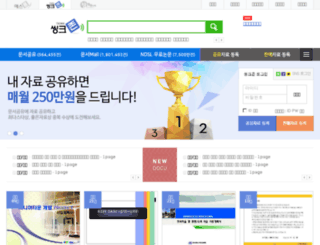 reportshare.co.kr screenshot