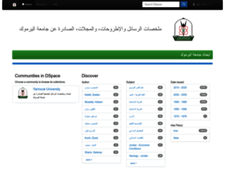repository.yu.edu.jo screenshot