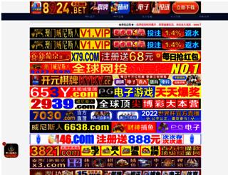reprawas.com screenshot