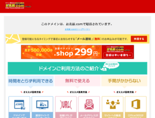 resalefactory.com screenshot