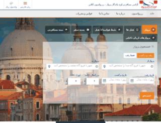 reservation.oujmandegar.com screenshot