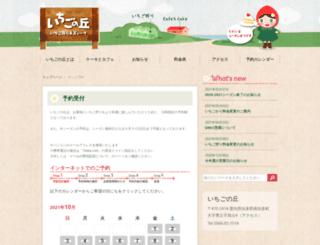 reserve.15oka.com screenshot