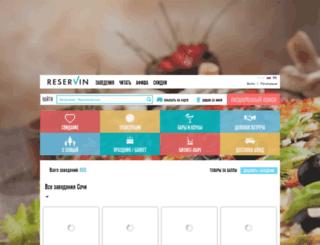 reservin.ru screenshot