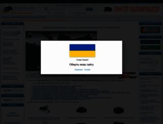 resetters.com screenshot