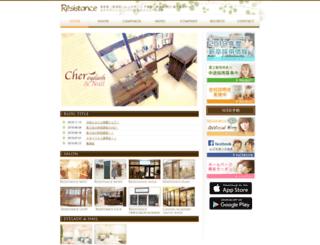 resistance.co.jp screenshot