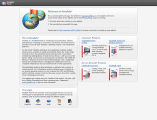 resistance2003.gr screenshot