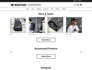 resistant.jp screenshot