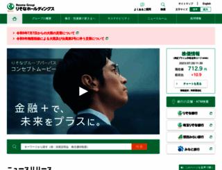 resona-gr.co.jp screenshot