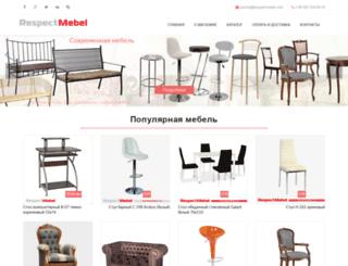 respectmebel.com screenshot
