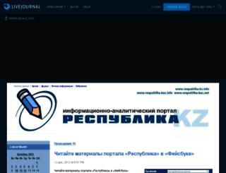 respublika-kaz.livejournal.com screenshot