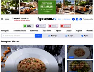 restoran.ru screenshot
