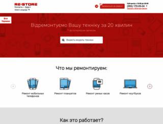 restore.com.ua screenshot