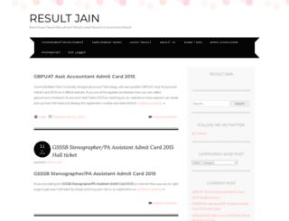 resultjain.wordpress.com screenshot