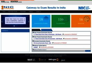 results.gov.in screenshot
