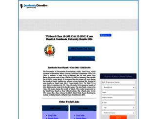 results.tamilnadueducation.net screenshot