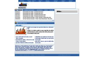 results.webdunia.com screenshot