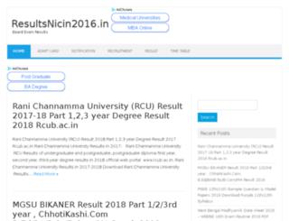resultsnicin2016.in screenshot
