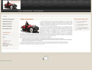 retro-car.ru screenshot
