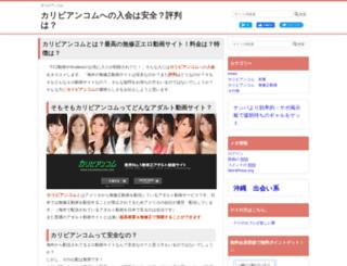 retro1260.com screenshot