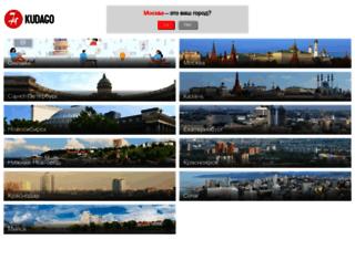 revan.ru screenshot