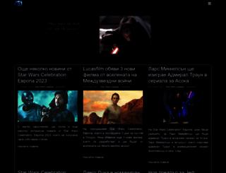 revengeofthesith.org screenshot