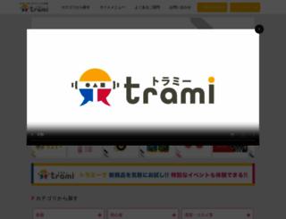 reviblo.com screenshot