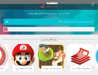 review.izarebin.com screenshot